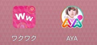 ワクワクメールアプリのアイコン