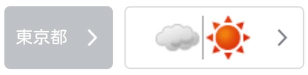 ワクワクメールのプロフィール横に表示される天気予報