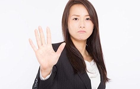 プロフィールのH目的お断りにチェックを入れている女性