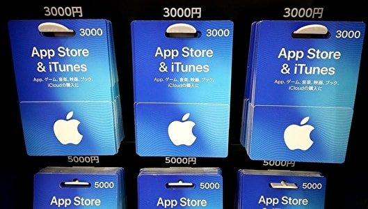 iTunesカード3000円と5000円 App Store&iTunes
