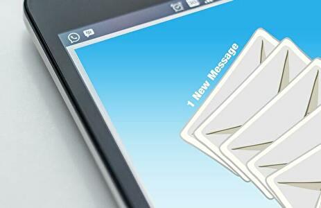 大量に届く迷惑メール