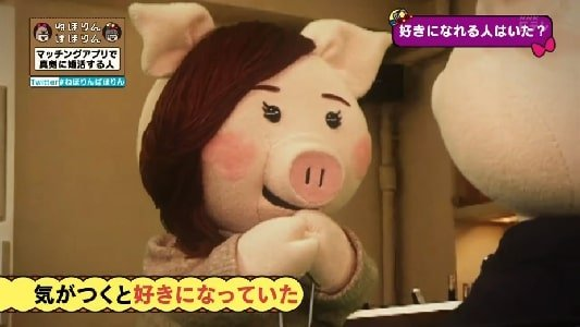 アユミさんが本気で好きになった男性