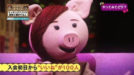 入会初日に100人からいいねをもらったアユミさん
